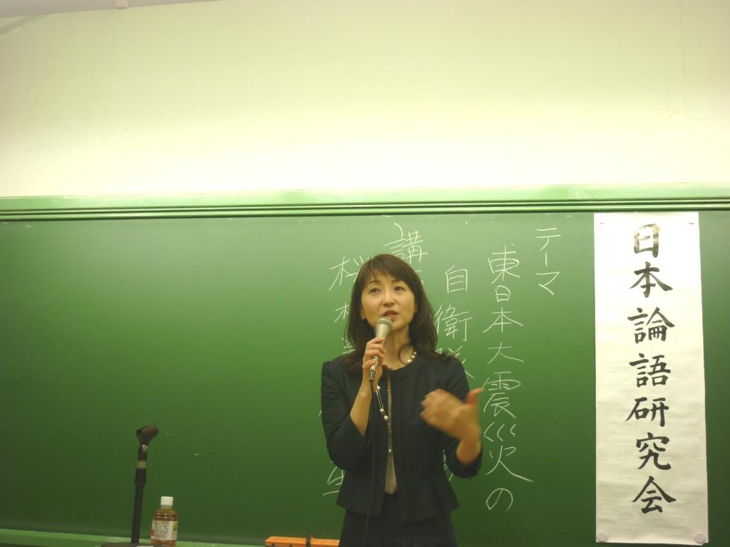 桜林美佐の画像 p1_8